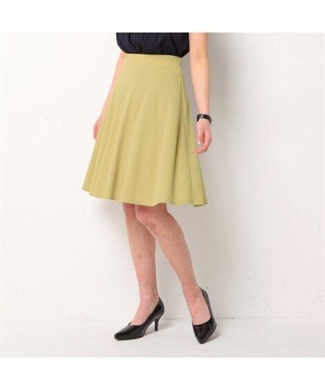 カットソーフレアスカート (ひざ丈スカート)Skirts, ...