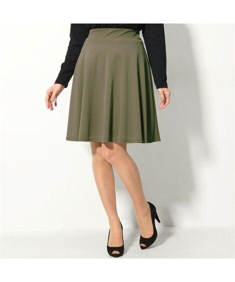 カットソーフレアスカート ひざ丈スカート