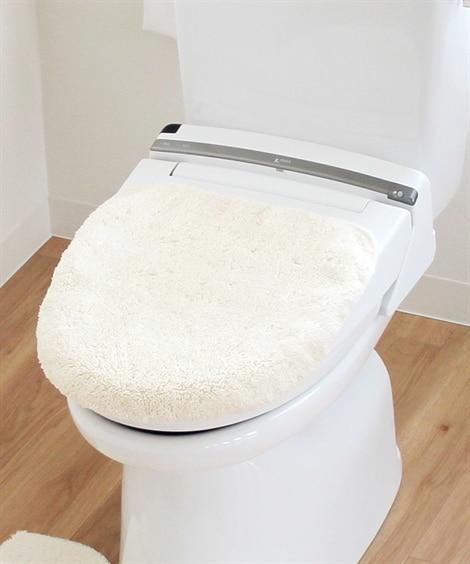 アースカラーのトイレタリーシリーズ(兼用フタカバー) トイレ...