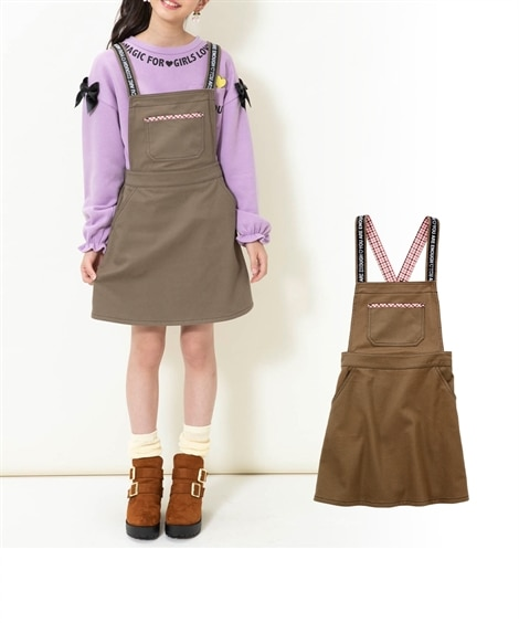 綿100%ロゴテープサスペンダー付ジャンパースカート(女の子 子供服。ジュニア服) (オールインワン) Kids' Overalls