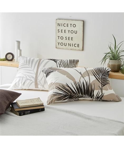 綿100%トロピカルリーフ柄枕カバー同色2枚組(合わせ式タイプ) 枕カバー・ピローパッド, Pillow covers(ニッセン、nissen)