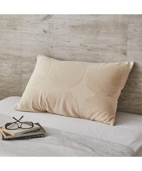 タオル地ジャカード枕カバー同色2枚組(合わせ式タイプ) 枕カ...