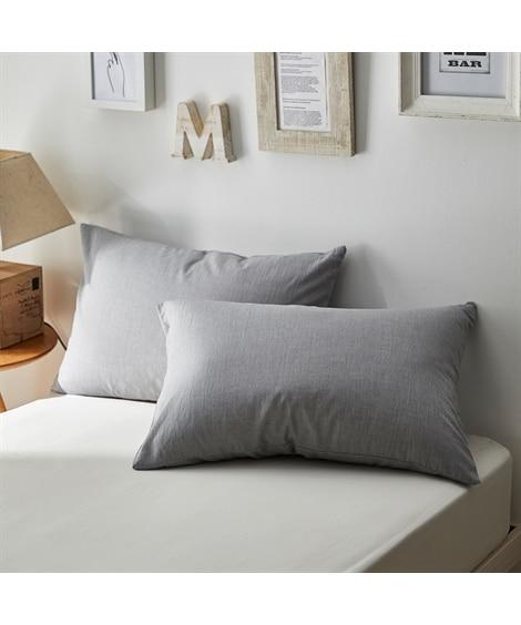 【Coco Feel】先染め洗いざらし綿100%クタッと感がたまらない枕カバー同色2枚組(合わせ式タイプ)(無地) 枕カバー・ピローパッド, Pillow covers(ニッセン、nissen)