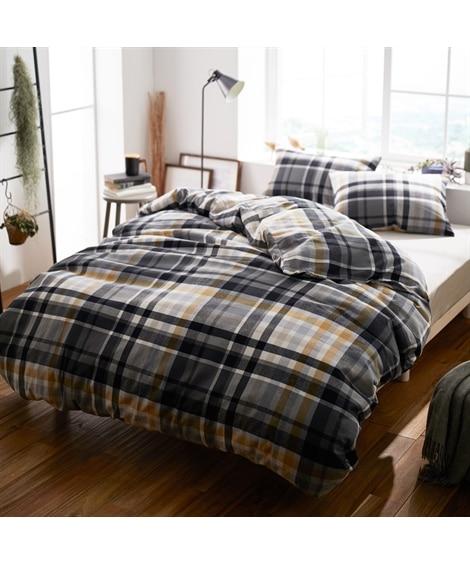 綿100%フラノ先染めチェック柄掛け布団カバー 掛け布団カバー, Bedding Duvet Covers(ニッセン、nissen)