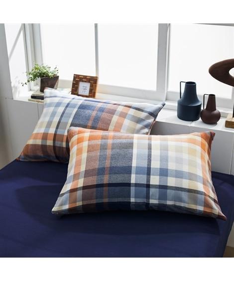綿100%フラノ先染めチェック柄枕カバー同色2枚組(合わせ式タイプ) 枕カバー・ピローパッド, Pillow covers(ニッセン、nissen)