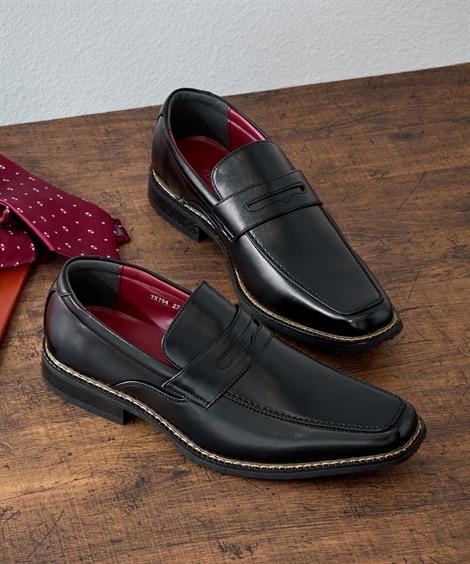 TAKEZO(タケゾー) 防水ビジネスシューズ ビジネスシュ...