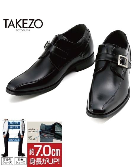 TAKEZO(タケゾー)脚長ビジネスシューズ(エアクッション...