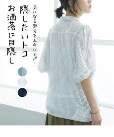 8c35b6d0126355 レディース シャツ・ブラウス 通販【ニッセン】 - レディース