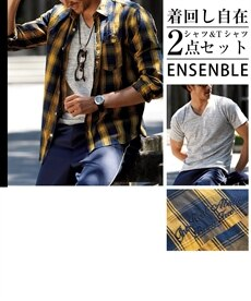 <ニッセン>【紳士服】 2点セット(刺しゅう入チェック柄長袖カジュアルシャツ+Tシャツ) メンズカジュアルシャツ画像
