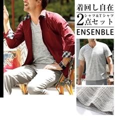 <ニッセン>【紳士服】 2点セット(2重衿配色切替長袖シャツ+Tシャツ) メンズカジュアルシャツ画像