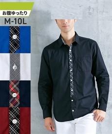 <ニッセン>【紳士服】 日本製前たてチェック柄切替長袖シャツ メンズカジュアルシャツ画像