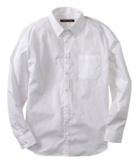 首まわりゆったり無地長袖シャツ(日本製) カジュアルシャツ,...