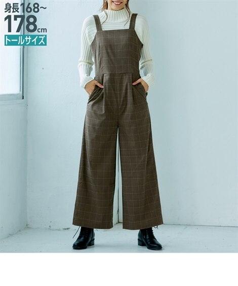 トールサイズ グレンチェック柄サロペットパンツ 【高身長・長...