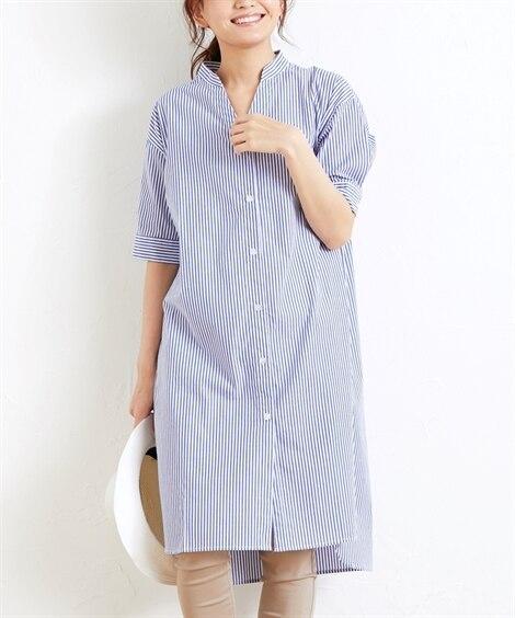 【大きいサイズ】 綿100%ノーカラーストライプ5分袖シャツ...