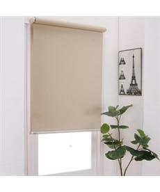 【1cm単位オーダー】遮光。防炎ロールスクリーン(プルコード式) 日本製 ブラインド・ロールスクリーン・間仕切りの小イメージ