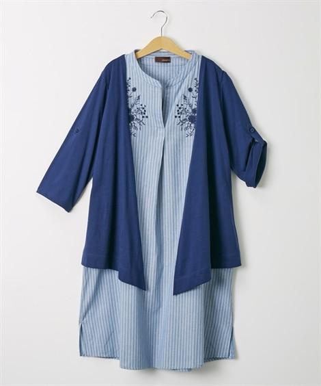 【20春夏】カーディガン重ね着風ストライプ胸刺繍チュニックワ...