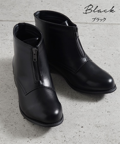 センターファスナーデザインブーツ(低反発中敷)(4Eワイズ)...