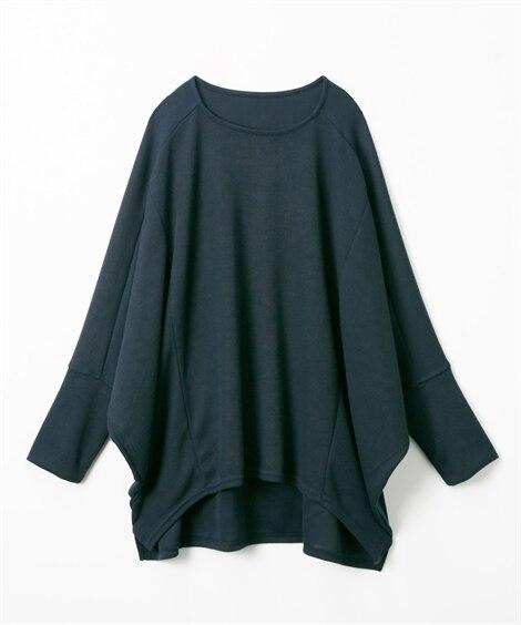 サカリバ素材ドルマン長袖トップス (Tシャツ・カットソー)(レディース)T-shirts, テレワーク, 在宅, リモート
