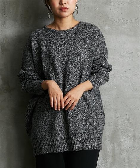 【洗濯機OK】超ゆったりドルマンニット (ニット・セーター)(レディース)Knitting, Sweater,