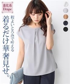 a051a3e0ddbf4 【とろみシリーズ】前後2WAYフレンチスリーブTブラウス(セットアップ ...
