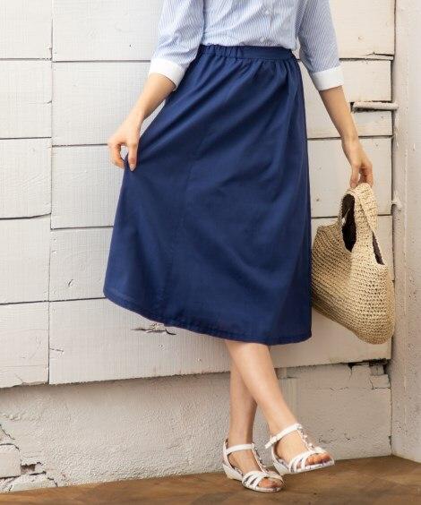 綿混ミモレ丈スカート (ひざ丈スカート),skirt