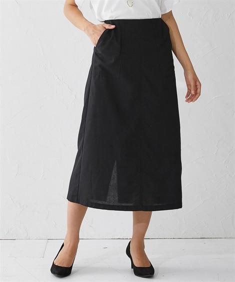 小さいサイズ リネンタッチタイトスカート 【小さいサイズ・小...