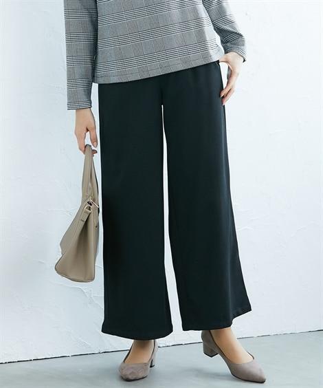 裏微起毛タックセミワイドパンツ(セットアップ対応) (レディ...