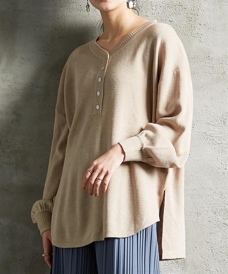 シェル調ボタン付トレーナー風ロング丈ニット (ニット・セーター)(レディース)Knitting, Sweater,