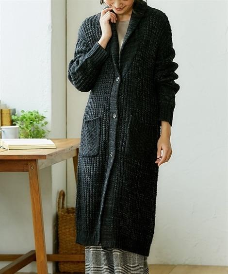 ローゲージ甘編みロングニットコート。カーディガン。コーディガ...