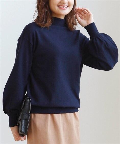 小さいサイズ ボリュームスリーブボトルネックセーター 【小さ...