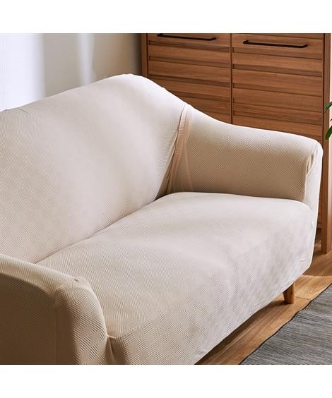 やわらかでやさしい肌ざわりのフィットタイプソファーカバー ソファーカバー, Sofa covers(ニッセン、nissen)