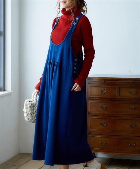 ジャージデニムジャンパースカート (ジャンスカ)Skirts...