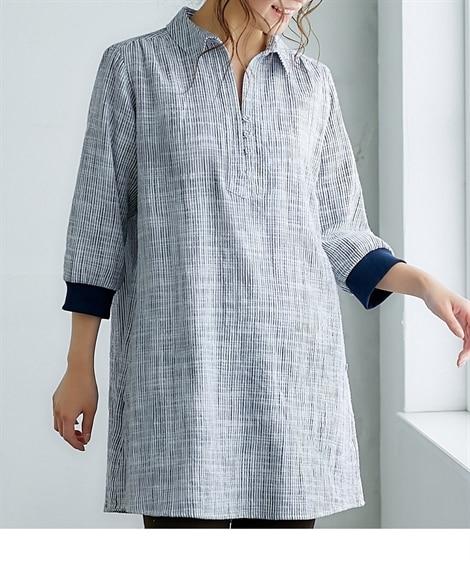 便利ポケット付袖口リブストライプシャツチュニック(お出かけできる家事服) (ブラウス)Blouses, Shirts,