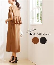 5fd2f70e75030 ニッセン 20代・30代・40代女性のレディースファッション 通販