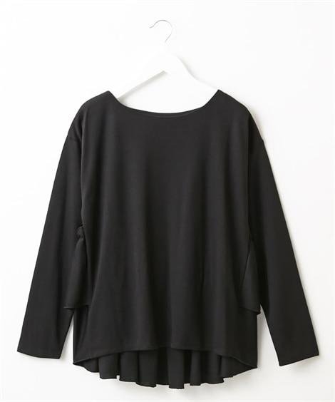 ポンチ素材 バックフリルプルオーバー (Tシャツ・カットソー...