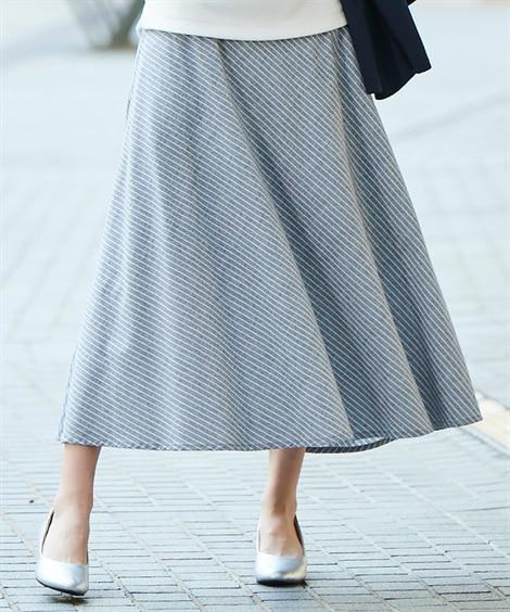 斜めストライプロングスカート (ロング丈・マキシ丈スカート)...