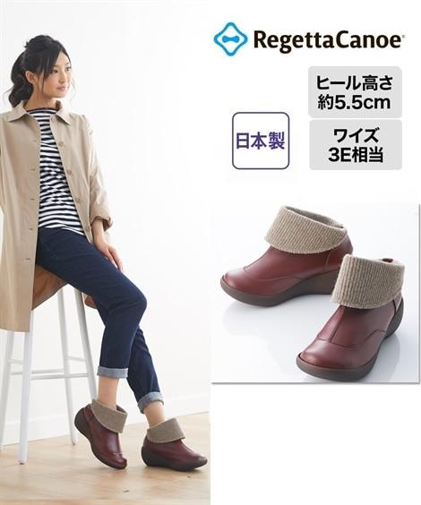 リゲッタカヌー ショートブーツ(CJAW-4305) ブーツ...