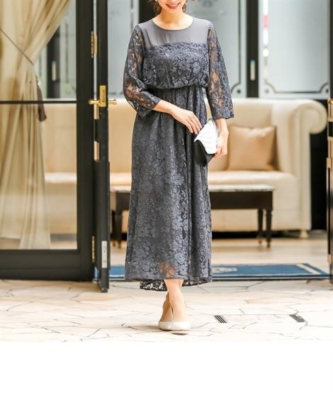 レース使いフレアロングワンピースドレス【結婚式。二次会。お呼...