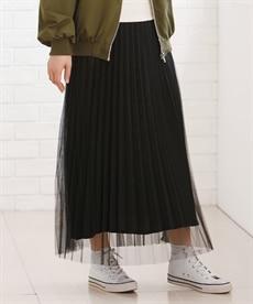 <ニッセン> チュールアコーディオンプリーツロングスカート (ロング丈・マキシ丈スカート)skirt 1
