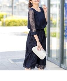 <ニッセン> チュールアコーディオンプリーツロングスカート (ロング丈・マキシ丈スカート)skirt 18