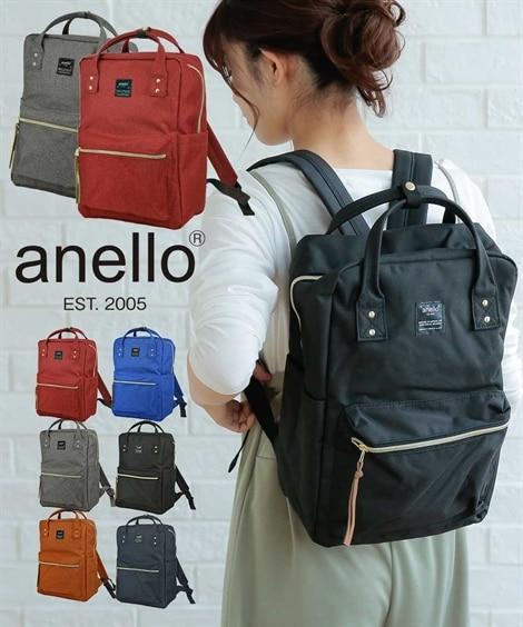 anello(アネロ)スクエアリュック(A4対応)