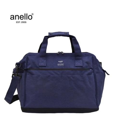 anello(アネロ)杢調2WAY拡張式ボストンバッグ トー...
