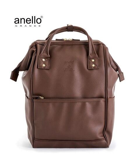 anelloGRANDE(アネログランデ)口金リュック REGULAR SAIZE (A4対応) リュック・バックパック・ナップサック, Bags