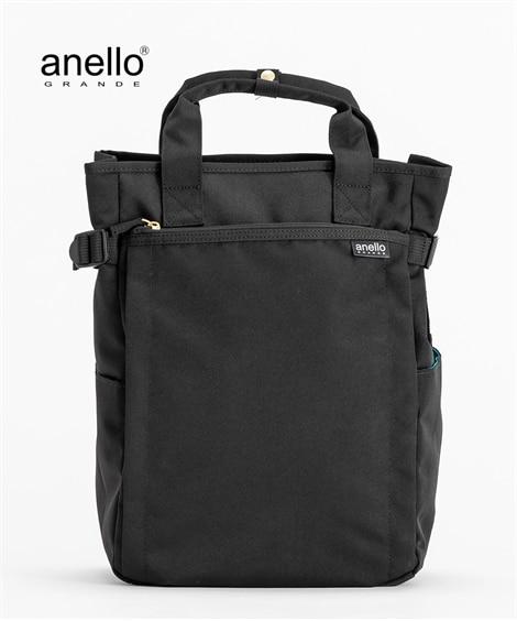 anelloGRANDE(アネログランデ) 軽量はっ水杢調2WAY10ポケットトートリュック トートバッグ・手提げバッグ, Bags