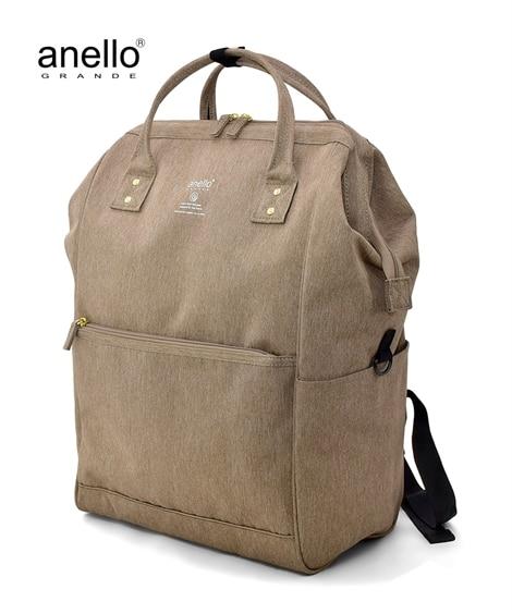 anelloGRANDE(アネログランデ) 大きめ11ポケットはっ水口金リュック(B4対応)【ラージサイズ】 リュック・バックパック・ナップサック, Bags