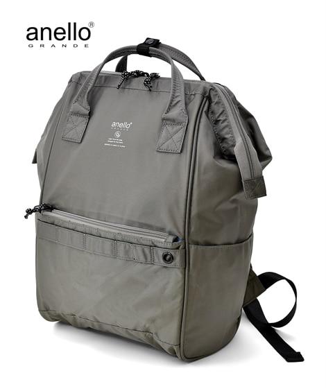 anelloGRANDE(アネログランデ) 軽量はっ水口金リュック(A4対応) リュック・バックパック・ナップサック, Bags