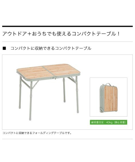 LOGOS(ロゴス)LOGOS Life テーブル 6040...