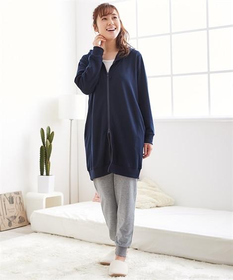 【WEB限定】ミニ裏毛薄手ルームロングジップパーカー (パジャマ・ルームウェア)Pajamas