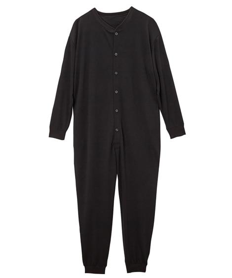 着れば納得!ゆるスタ ジャージつなぎ メンズパジャマ, Men's Pajamas