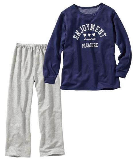 ダンボールニット長袖パジャマ(女の子 子供服 ジュニア服) キッズパジャマ, Kids' Pajamas